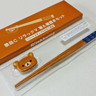 Rilakkuma Chopsticks & Chopstick Rest San-x Kawaii New Japan not for sale - Chopsticks For Sale