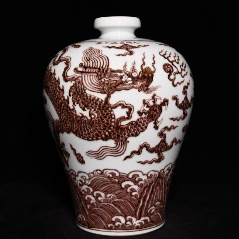 Chinese Porcelain Handmade Exquisite Dragon Vase 17304
