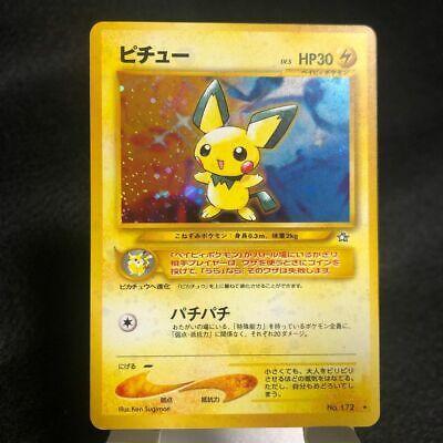 Pichu NO.172 LV.5 HP301996 Japanese Pokemon card Nintendo Holo Rare TCG #290