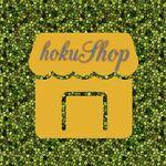 hokuShop