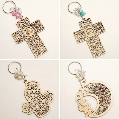 12 PC Wood Baptism Girl Boy Keychain First Communion Favors Recuerdo - Boys First Communion