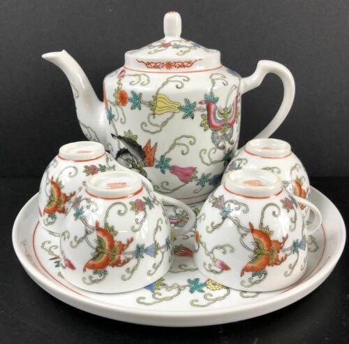 Vintage Chinese Jingdezhen Teapot Set (7pcs) with Butterfly Pattern (567景德镇瓜瓞绵绵)