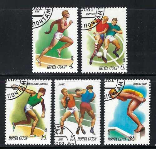 Russia - 1981 5v. CTO NH  Summer Sports Running Boxing Swimming Soccer