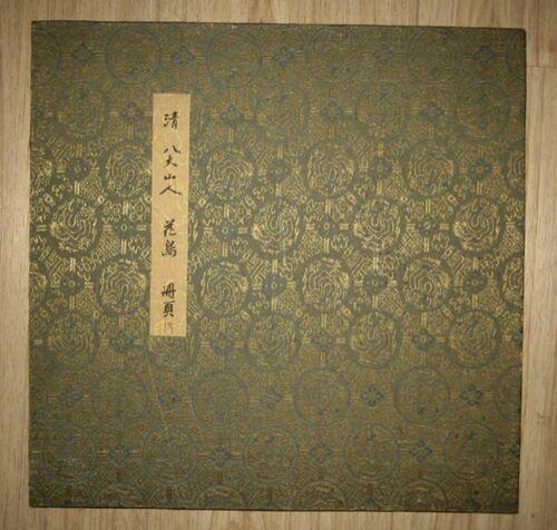 Rare Chinese Painting Album Attr. to Bada Shanren 八大山人 (1626-1705)