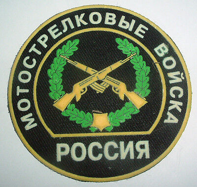 RUSSIAN PATCHES-MECHANIZED INFANTRY TROOPS