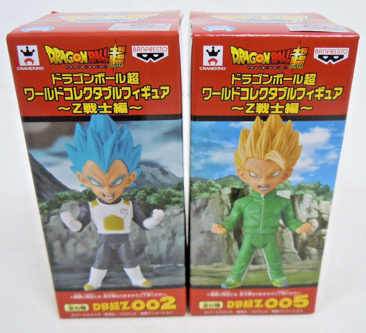 Banpresto Dragon Ball Z 2.8-Inch Super Saiyan God Super Saiy