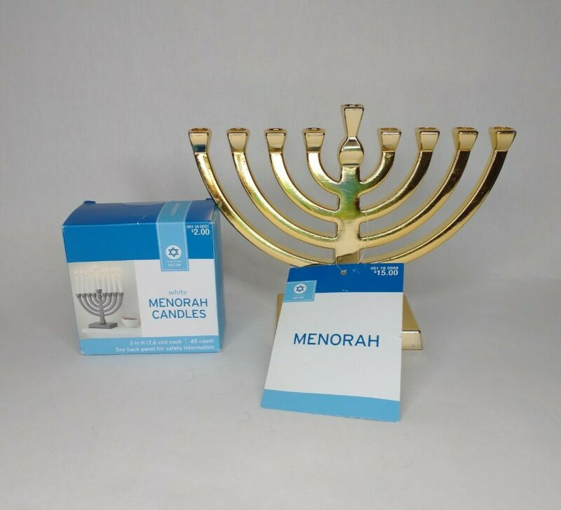 Gold Tone Menorah And Box Of 45 White Candles