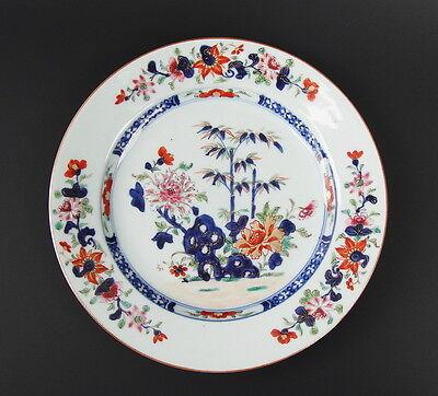 Antique Chinese 18th Century Chinese Qianlong Kangxi Porcelain Plate