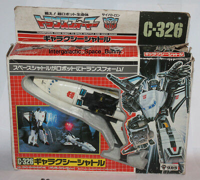 1988 Transformers Pretenders C-326 Galaxy Shuttle 100% Complete & Boxed