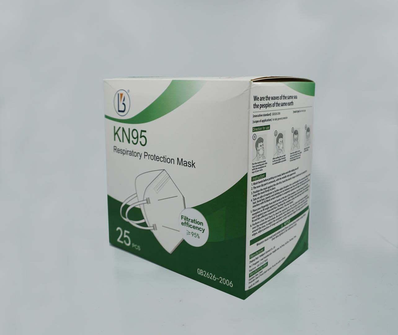 25 pcs KN95 Mask Face Mask Protective Respirator Disposable Masks