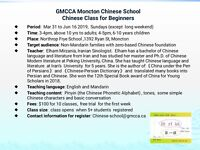 Chinese Language class for children and adults.
