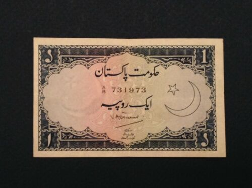 - 1951 Pakistan One Rupee Rare Victor Turner Signature  P 8