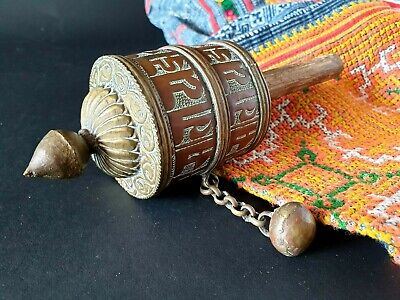 Old Tibetan Brass & Copper Prayer Caller Wheel …beautiful collection piece with