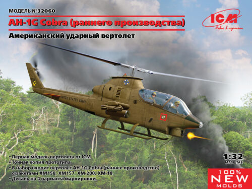 ICM 32060 AH-1G Cobra early attack helicopter plastic model kit scale 1/32