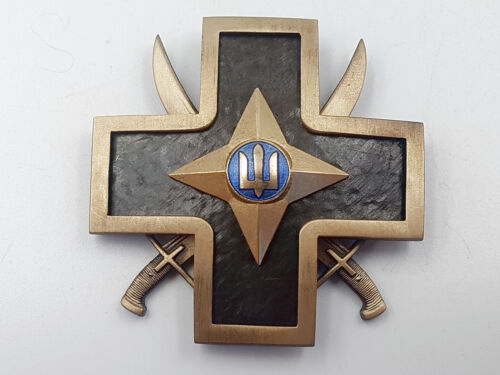 Ukraine Award Order from the commander of the 28 separate mechanized brigade