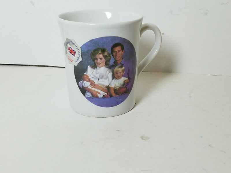 ROYAL FAMILY PRINCE CHARLES & PRINCESS DIANA & SONS EXCLUSIVE EDITION CUP MUG