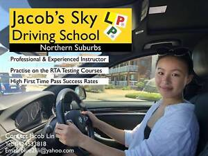 ryde driving test route in Sydney Region, NSW   Courses