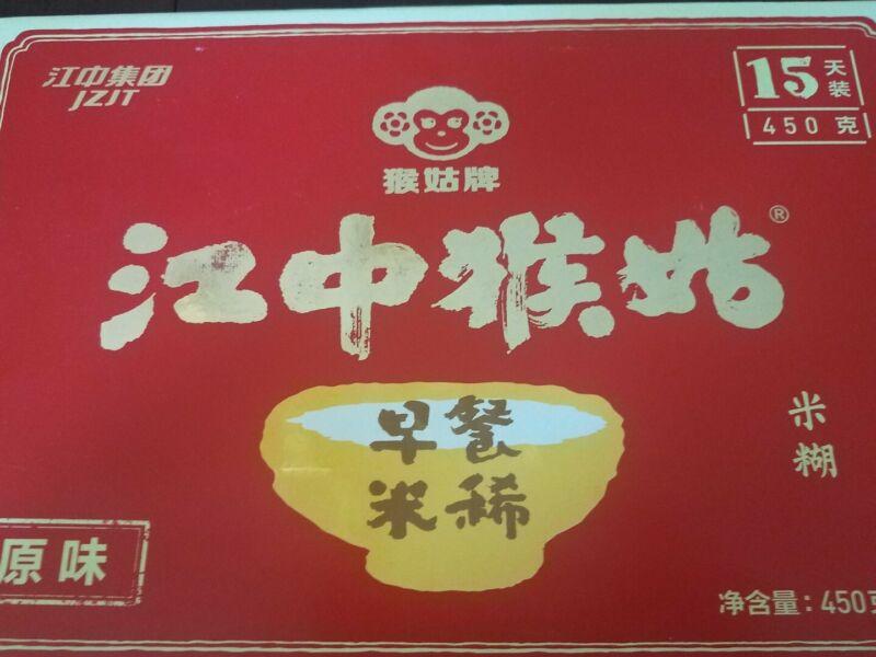 chinese item