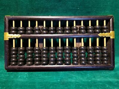Vintage Lotus Flower Brand Abacus People's Republic Of China 91 Beads Black