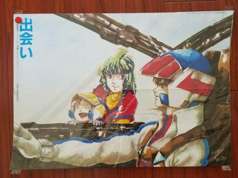 Macross,  Robotech,  Hikaru, Poster