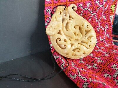 Old Chinese White Jade Medallion on Black Neck Cord (b) …beautiful collection