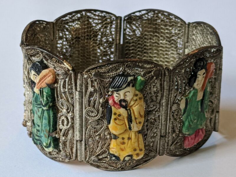 Antique Chinese Silver Filigree Panel Bracelet