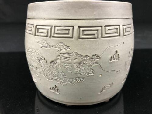 Vantage Chinese Clay Cricket Jar (蛐蛐蟋蟀罐)