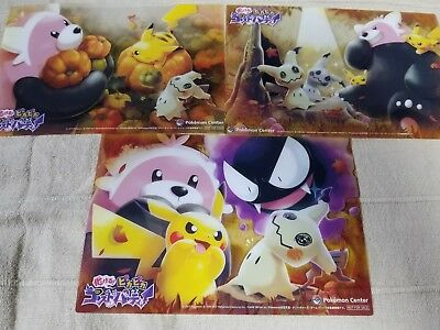 Pokemon Center Halloween Limited Clear 3 Cards set Pikachu Bewear Mimikyu Gastly](Halloween Center)