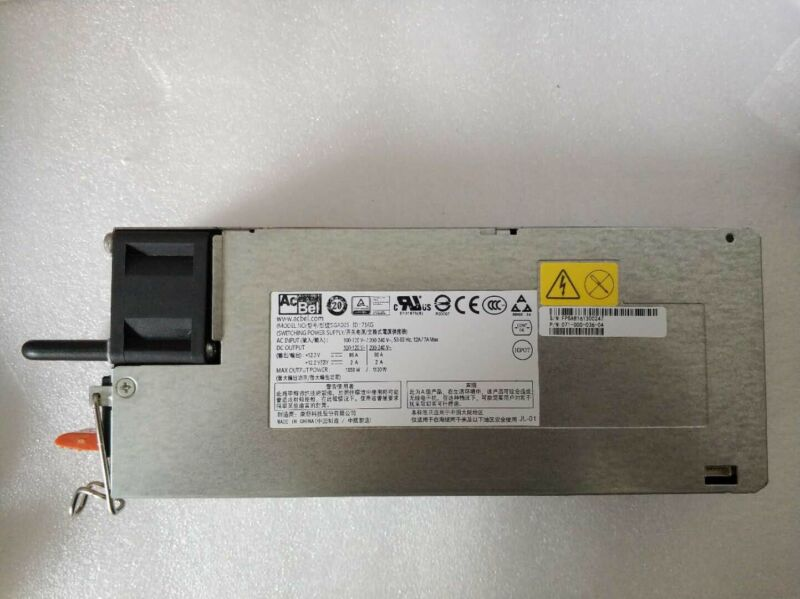 EMC 1100W Power Supply 071-000-036