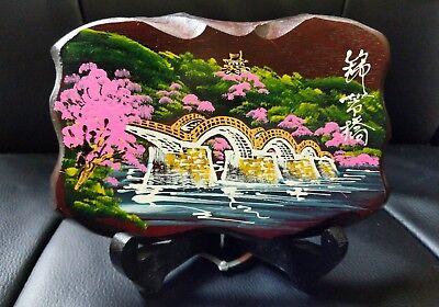 Vintage wooden Plaque Asian Japanese Painted on Wood bridge scene gorgeous Japan