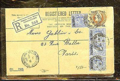 BRITISH LEVANT (P1206B) 1907 RLE 1 PI+KE 1 PIX4  CONSTANTINOPLE TO PARIS
