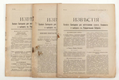 1917 Russian Revolution time Provisional Government Elections project News set