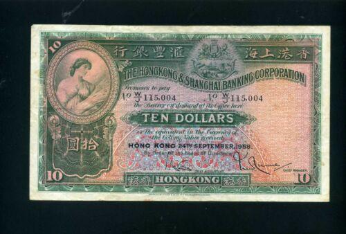Hong Kong 10 dollars 1958 P179 - VF