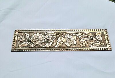 Aesthetic Movement copper finger plate, high quality Arts & Crafts - No 2 of 2