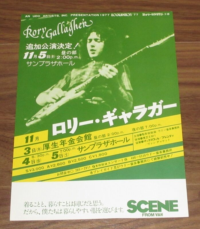 $0 ship! RORY GALLAGHER Japan PROMO 1977 concert flyer NOT tour book MINI POSTER