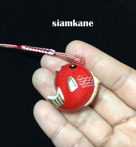 Lucky Fish Japanese Mizu Bell Red Carp Water Sound Bell