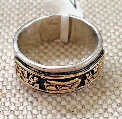 14k and Sterling Silver Ring Size 8 1/2 by V. Hicks
