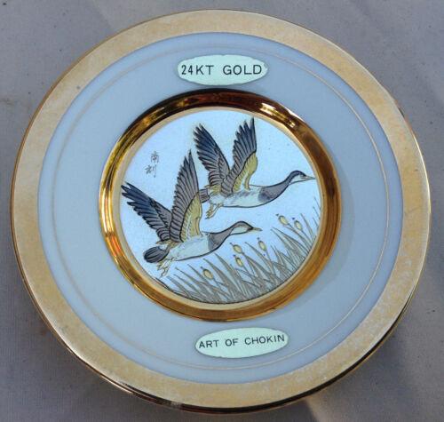"The Art Of Chokin 4"" Porcelain Plate 24 KT Gold Trim Ducks In Flight - Japan"