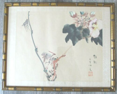 "Vintage Signed and Sealed Chinese Framed  Watercolor Painting on Paper 15"" H x 1"