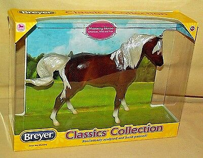BREYER SILVER BAY MUSTANG BROWN HORSE CLASSICS COLLECTION 934 1:12 2013 SEALED*
