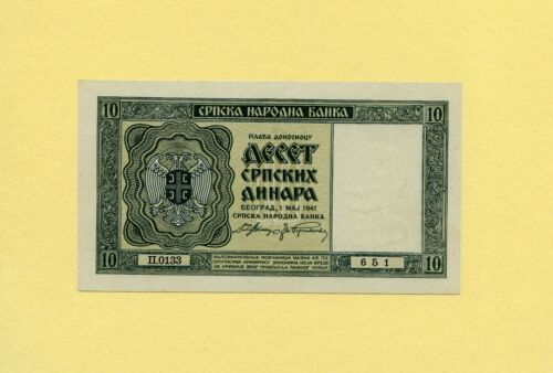 SERBIA SRBIJA 10 DINARA 1941 P-22 UNC WW II OKUPATION RARE