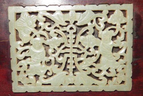 CHINESE WHITE JADE RED WOOD JEWELRY TRUNK BOX