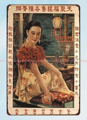 art posters sale vintage reproduction Chinese ads Movie Queen metal tin sign