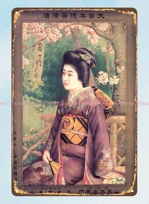 Vintage Japanese Sake Advertisement Poster metal tin sign garage wall art