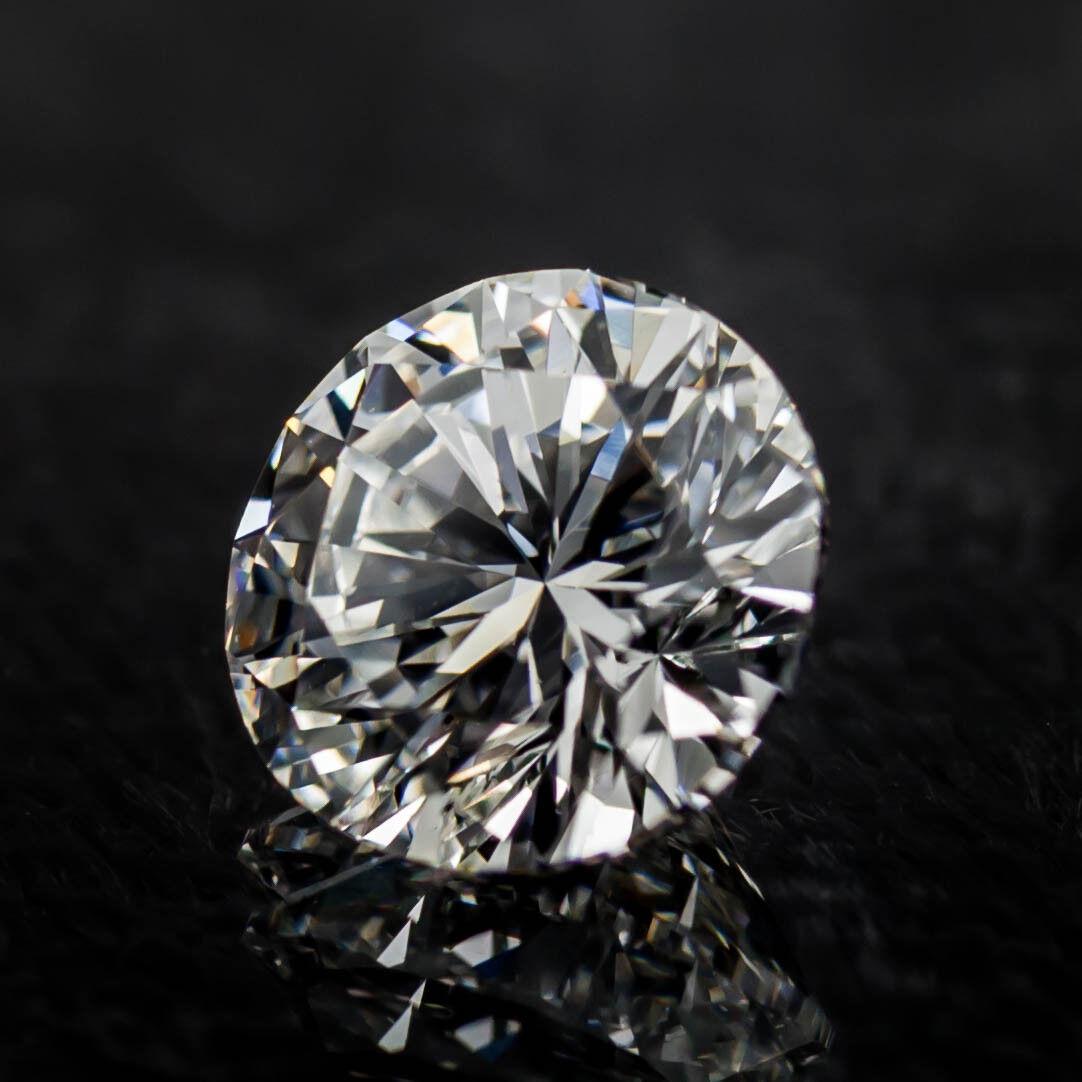 2.00 Carat Loose G / VS1 Round Brilliant Cut Diamond GIA Certified