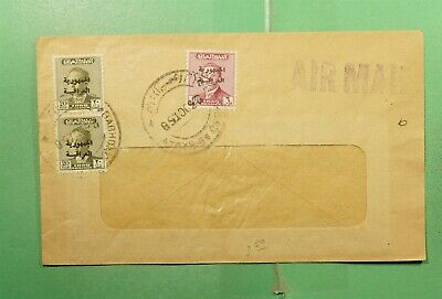DR WHO 1958 IRAQ OVPT PAIR BAGHDAD AIRMAIL CENSORED? g15151