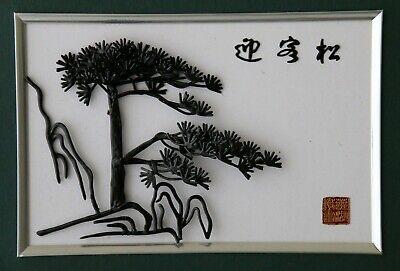 Original Vintage Chinese Wuhu Iron Picture in Original Box