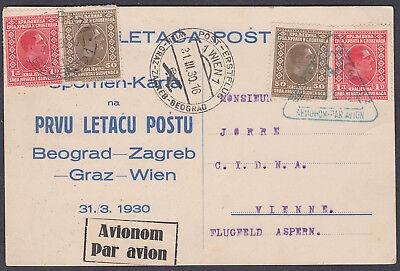 1930 Belgrade Airmail to Vienna, Austria Postcard