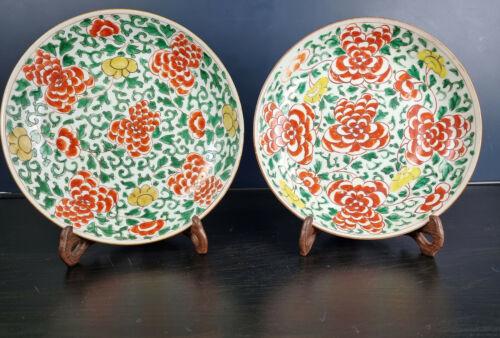 Plates Kangxi (1662-1722)