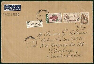 Mayfairstamps Lebanon 1956 Beirut to Saudi Arabia Registered Airmail cover wwo89